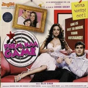 Любовь как игра / Prem Kaa Game