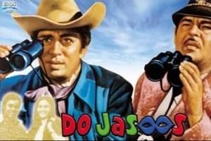 Do Jasoos / Два детектива