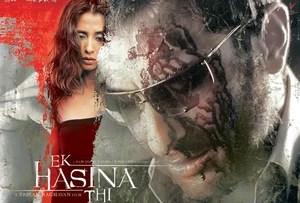 ОБМАНУТАЯ КРАСАВИЦА (МЕСТЬ ОБМАНУТОЙ ЖЕНЩИНЫ)/Ek Hasina Thi
