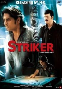 Striker / Борец