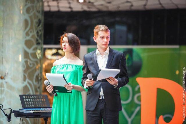 II открытый фестиваль «Зеленый Петербург»