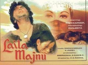 Laila Majnu / Лейла и Меджнун