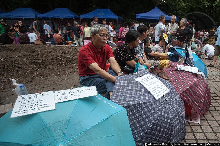 Шанхайський ринок наречених. Як знайти кохання