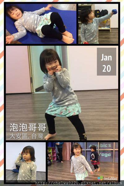 【一期一會】一歲十一個月