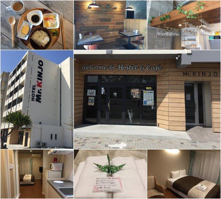 【沖繩,住南部】金城先生公寓式酒店>>超乎預期、CP值超高的系滿飯店(Mr Kinjo in Shiozaki)