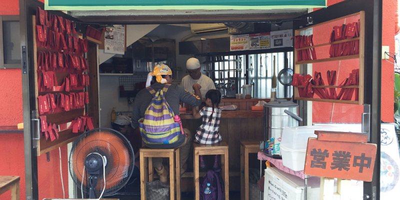 【沖繩中部美食】いしぐふーらーめん 城間店,比通堂暖暮湯頭濃郁,沖繩最好吃拉麵(秘境)
