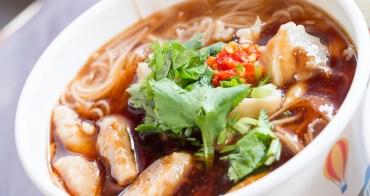 【台南】台南也吃的到北部口味的麵線,還有好吃的甜不辣及古早味豬血糕➤兩丿麵線!