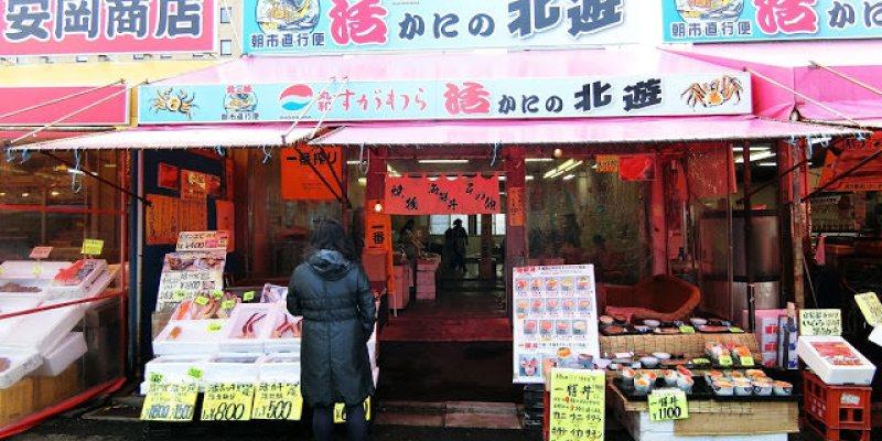 〔北海道函館〕美食 新鮮好吃的函館朝市海鮮客製化料理,整條街都是帝王蟹