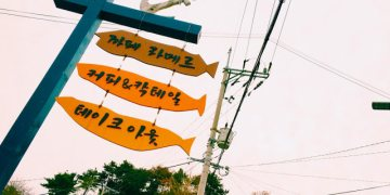 釜山旅行|帶爸媽和小孩都適合,出國選釜山的五大原因
