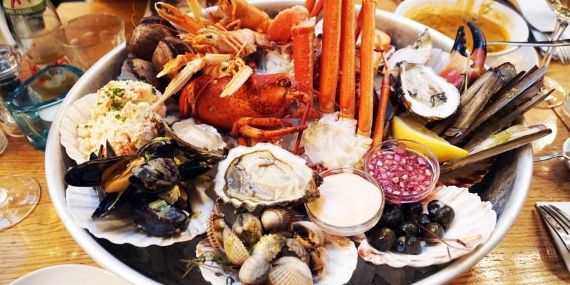 荷蘭美食|The Seafood Bar,整盤滿滿海鮮超過癮