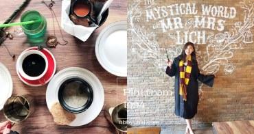 新加坡餐廳   platform 1094 哈利波特的主題CAFE 一起來變魔法吧