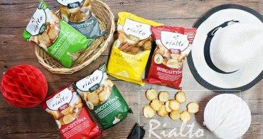 野餐美食   Rialto葡萄牙脆餅 野餐、派對小點輕鬆做