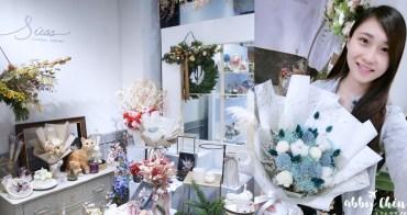禮物推薦 | 敘思花藝SÜSS Floral Design 台北中山站客製化日本永生花束  生日禮物 情人節禮物 聖誕