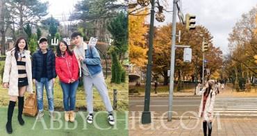 北海道   小樽、札幌四天三夜自由行行程 日本冬季最推 家族、親子、姊妹旅遊 畢業旅行