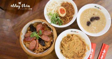 永康街美食 |  呷七碗 來台灣旅遊推薦必吃 全國cp值最高小吃店