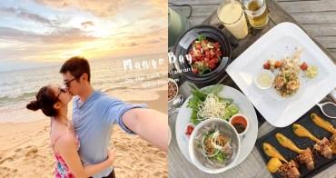 越南富國島|Mango bay On the rock restaurant 十大最美日落餐廳