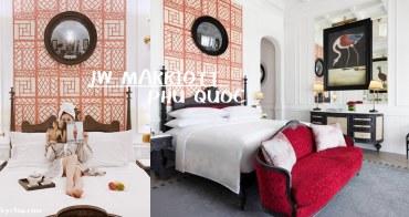 越南富國島   JW Marriott Phu Quoc Emerald Bay 翡翠灣萬豪度假酒店 房間篇