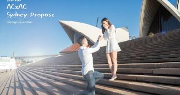 AC夫婦求婚篇 | 20200214情人節的驚喜求婚記