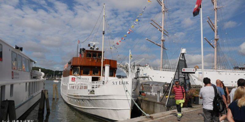 [瑞典哥德堡5-8月必遊] 搭船遊Archipelago群島 - 附英文導覽