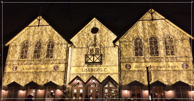 [瑞典聖誕節] 宛如童話城堡般的Liseberg遊樂園
