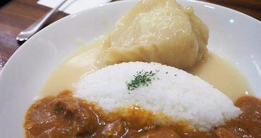 【東京】羽田機場 新宿Acacia 燉高麗菜捲&咖哩