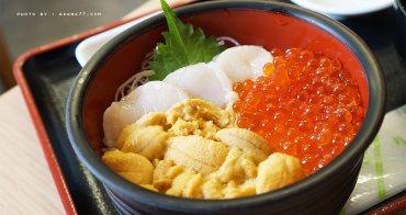 北海道積丹半島 北海道生海膽 新鮮海鮮丼:お食事処みさき