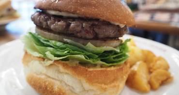 六本木美食⎮AS CLASSICS DINER美式漢堡 延續10年的美味