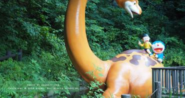 東京川崎⎮藤子F不二雄多啦A夢博物館 5週年特別企劃展 心得/商店
