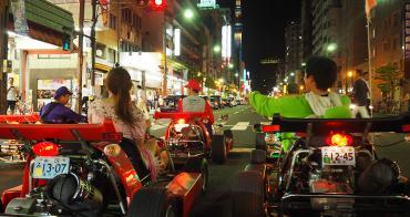 東京秋葉原⎮馬力歐賽車競技 體驗跑跑卡丁車