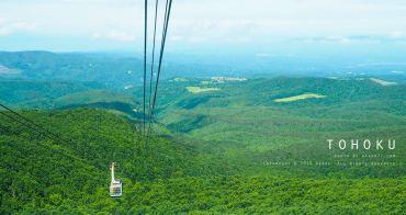 東北青森⎮太美!乘八甲田山頂纜車 俯瞰360度絕景