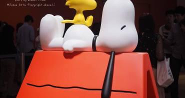 東京史努比博物館 hello again,Snoopy展心得&紀念商品店