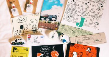東京史努比博物館 hello again,Snoopy展商品 戰利品分享