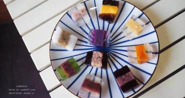 台中西屯伴手禮⎮金魚屋日式手作 蕨餅,水晶糕,黑木耳露