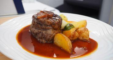 心得分享⎮ANA 全日空航空:東京羽田(HND)-加拿大溫哥華(YVR) - 商務艙飛機餐