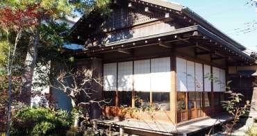 千葉佐原⎮雜誌都介紹它 日式庭園中吃義式料理