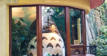 宮崎駿三鷹之森吉卜力美術館 6種購票方式告訴你