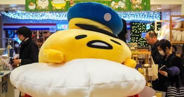日本人氣動漫角色化身東京站長!限定動漫商品伴手這裡買