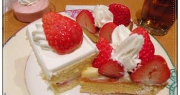 【食記】日本熊本-草莓吃到飽!胃都變粉紅色了