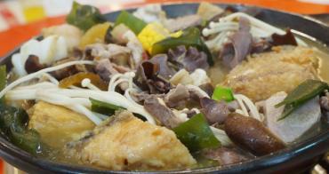【台中后里】富樂砂鍋魚頭-40多年的經典台菜料理
