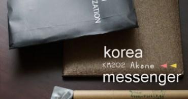 【驥尾計畫】第二屆Korea messenger(KM)入選心得