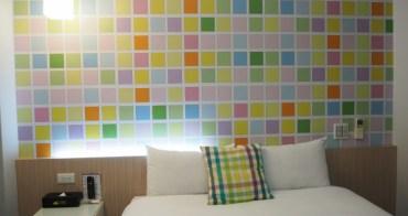 【板橋府中站】清翼居旅店一館 多種創意特色房間 舒適又有趣