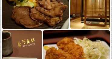 九州博多⎮うまや(博多運河城店)-日式定食與好吃雞蛋糕