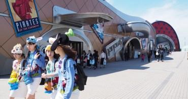 【千葉舞浜站】免門票!把迪士尼園內商品帶回家-bon voyage篇