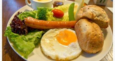 【食記】田樂/小公園店- 老房 x 日系 x 早午餐