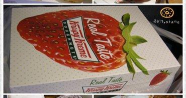 【韓國首爾】krispy kreme-免排隊,風靡全球的甜甜圈