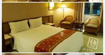【心得】台南住宿  家新大飯店-地點好、環境優