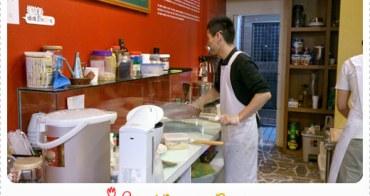 【食記】Pizza Dall orto 歐透手工鮮蔬披薩-pizza也能當甜點?!
