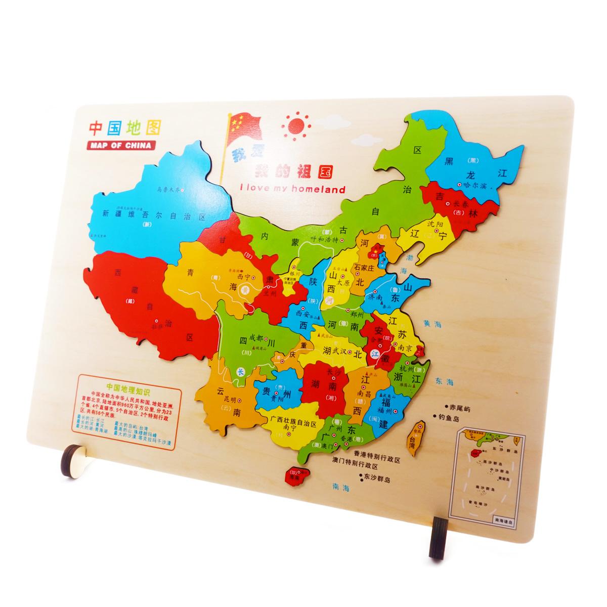 Fullsize Of World Map Puzzle