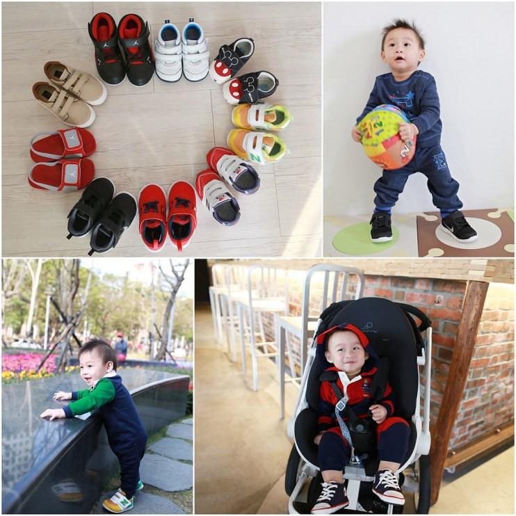 【Baby】我要當個時尚的男寶寶★小小蜈蚣精0-1Y鞋子分享