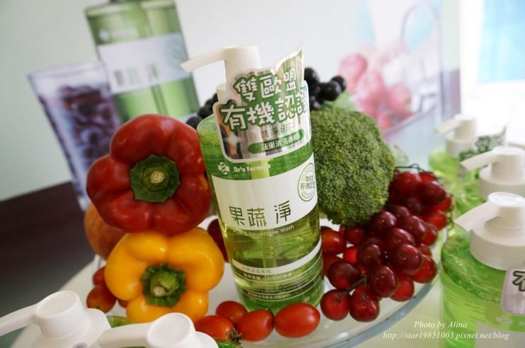【生活】用的安心吃的放心~每個家庭都必備的台塑生醫果蔬淨!!
